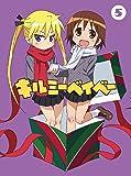 キルミーベイベー (5) 【Blu-ray】