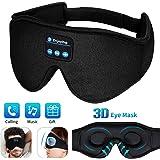 アイマスク 安眠 Bluetooth5.0 3D立体型 アイマスク 遮光 睡眠 音楽機能 目隠し 圧迫感なし 軽量 旅行 昼寝 疲労回復 失眠対策 快眠グッズ 日語説明書 ギフトケース包装