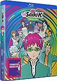 The Disastrous Life Of Saiki K.: Season One [Blu-ray]