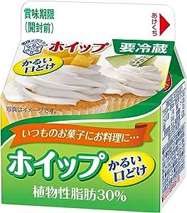 [冷蔵] 雪印メグミルク ホイップ植物性脂肪30% 200ml