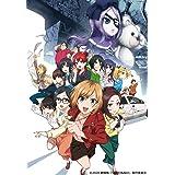 劇場版SHIROBAKO 豪華版 [Blu-ray]
