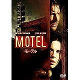 モーテル MPD [DVD]