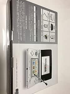 ニンテンドー3DS アイスホワイト【メーカー生産終了】