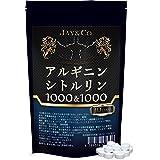 JAY&CO. ここ一番の強さ アルギニン 1000mg + シトルリン 1000mg 錠剤 (30日分)
