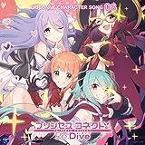 プリンセスコネクト! Re:Dive PRICONNE CHARACTER SONG 08