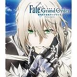 劇場版 Fate/Grand Order -神聖円卓領域キャメロット- 前編 Wandering; Agateram(通常版) [Blu-ray]