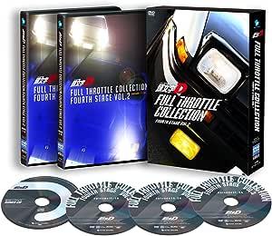 頭文字[イニシャル]D フルスロットル・コレクション -Fourth Stage Vol.2-(CD付き) [DVD]
