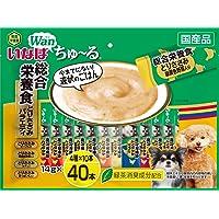 いなば 犬用おやつ ちゅ~る 総合栄養食 とりささみバラエティ 14グラム (x 40)