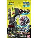 バンダイ (BANDAI) 仮面ライダーブットバソウルブースターパック キット01(BOX)