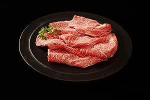 神戸ビーフ口福の極上霜降りロース200g(神戸牛・神戸肉)
