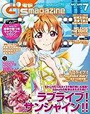 電撃G's magazine 2019年7月号