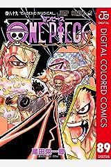 ONE PIECE カラー版 89 (ジャンプコミックスDIGITAL) Kindle版