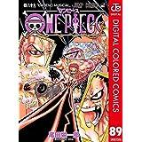 ONE PIECE カラー版 89 (ジャンプコミックスDIGITAL)