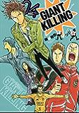 GIANT KILLING(4) (モーニングコミックス)