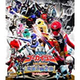 海賊戦隊ゴーカイジャー THE MOVIE 空飛ぶ幽霊船 コレクターズパック【Blu-ray】