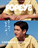POPEYE(ポパイ) 2020年 4月号 [LOOKING GOOD. 自分に似合う髪型と服って。]