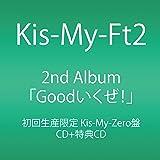 Goodいくぜ! (初回生産限定) (Kis-My-Zero盤) (2枚組ALBUM)