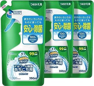 【まとめ買い】 スクラビングバブル 除菌剤 アルコール除菌 あちこち用 スプレータイプ 詰替用 350ml×3個セット