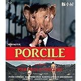 豚小屋 【HDリマスター版】 Blu-ray