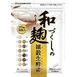 Japanese Yeast Yeast Supplement, Natural Research Institute (Enzyme, Raw Enzyme, Yeast, Supplement, Japanese Yeast Malt Malt