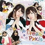 Pop-up Dream (初回限定盤)