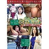 ミセスハント 京都&東京の美魔女ナンパ [DVD]