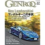 GENROQ - ゲンロク - 2020年 7月号