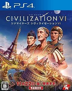 【PS4】シドマイヤーズ シヴィライゼーション VI