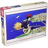 エンスカイ 1000ピース ジグソーパズル スタジオジブリ 魔女の宅急便 お届けものいたします。 1000-269