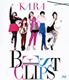 KARA BEST CLIPS [Blu-ray]