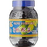3A Olive Vegetable - 500G, 500 g