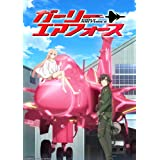 ガーリー・エアフォースⅡ [Blu-ray]