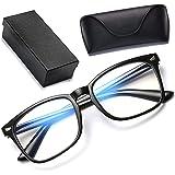 ブルーライトカット メガネ 超軽量 UVカット ブルーライト メガネ UVカット 紫外線カット 輻射防止 視力保護 睡眠改善 目の疲れを緩和する 男女兼用
