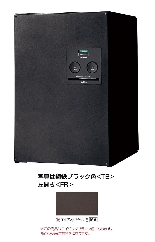 パナソニック(Panasonic) 戸建住宅用宅配ボックス COMBO ミドルタイプ FF(前出し)
