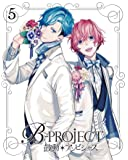 B-PROJECT~鼓動*アンビシャス~ 5(完全生産限定版) [Blu-ray]