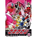スーパー戦隊シリーズ 光戦隊マスクマン VOL.5<完>【DVD】
