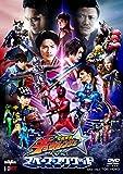 宇宙戦隊キュウレンジャーVSスペース・スクワッド [DVD]