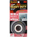 Scotch KHR19 Super Strong Double Sided Heat Resistant Mounting Tape, 19 mm x 1.5 m, Grey