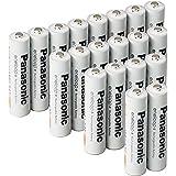 【Amazon.co.jp限定】パナソニック エネループ スタンダードモデル [最小容量750mAh/繰り返し2100回] 日本製 単4形充電池 20本パック BK-4MCC/20SA