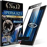 【ブルーライトカット】 (日本品質) XPERIA XZ1 ガラスフィルム [ 3D全面保護 ] (SO-01K SOV…