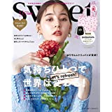 Sweet(スウィート) 2020年 11 月号