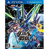 ダンボール戦機W (特典なし) - PS Vita
