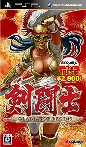 剣闘士 グラディエータービギンズ ACQUIRE the Best - PSP
