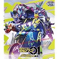 仮面ライダーゼロワン Blu-ray COLLECTION 1