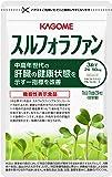 カゴメ健康直送便 スルフォラファン 機能性表示食品 93粒×1袋 植物性サプリメント ブロッコリースプラウト含有 肝機能…
