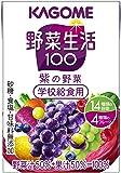 カゴメ 野菜生活100 紫の野菜 学校給食用 100ml×36本
