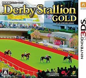 ダービースタリオンGOLD (初回購入特典 懐かしの名馬で遊べる「ダービースタリオンGOLD 特別版」 - 3DS