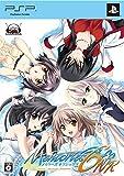 メモリーズオフ6 NextRelation(限定版) - PSP