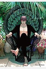 シャングリラの鳥Ⅱ (Canna Comics) Kindle版