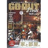 GO OUT Livin' vol.14 mini (別冊 GO OUT)